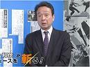 【井上和彦が斬る!#70】ニュースを斬る![桜H29/4/11]