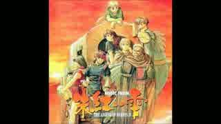 【アレンジ】英雄伝説Ⅳ 朱紅い雫 - 守るべき一線