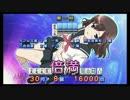 【咲VITA+】怜でチャレンジ8【vs爆破漫】