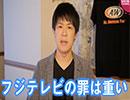 浅田真央選手引退とマスコミ、スケート連盟の闇