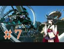 【Planet Coaster】ゆっくりときりたんの遊園地建設記part7【VOICEROID実況】
