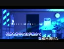 【ニコカラ】H2O / 初音ミク【On Vocal】