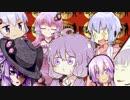 【ライジング斬】結月ゆかりはセクシィヒーローPart5【VOICEROID実況】