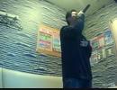 【黒光るG】メロスのように -LONELY WAY-/AIR MAIL from NAGASAKI【歌ってみた】