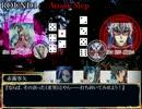 【遊戯王仮想卓】主人公とライバルでマギカロギア【第2幕】Part05