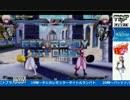 2017-04-07 中野TRF ニトブラ 1時間ガチ「さみだれ vs あーてぃ」 その3