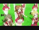 【ラブライブ!】シャイニー☆デイズ【みゅ~ず!】 thumbnail