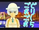 11周目の女の子に貢ぐ輝ける境地 153布施【ドリームクラブGogo.】