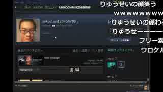 【ch】うんこちゃん『夜(雑談)』1/6【2017/04/11】