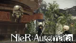 【実況】NieR:Automata 命もないのに、殺し合う。#10