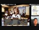 【実況】ときめきメモリアル Girl's Side~君の名は三原色~ part13