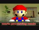 [スーパーマリオ64]スパゲッティの作り方(登録者2万人記念)