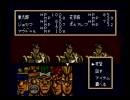 【実況】本当に奇妙なジョジョの奇妙な冒険 part11【SFC版】