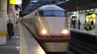 赤羽駅(JR東北本線・高崎線)を通過・発着する列車を撮ってみた