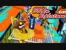 頭文字「あ」~「ん」全46匹 ぶっ飛ば スプラトゥーン!!!【実況】Part6