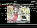 クッキー☆を見る中国人の反応を見る日本人の反応を見る中国人たち.mp16