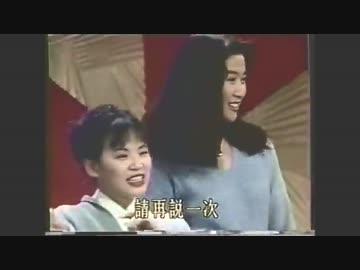 竹内まりや『幸せの探し方』北京...