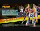 4/13公開 PS4新作『ガンダムバーサス GUNDAM VERSUS』バトル紹介PV 高画質