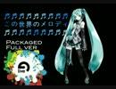 「Packaged」 Full Ver.歌詞コメントアート(2011/6/29)