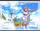 ARIAのサントラっぽいBGM2