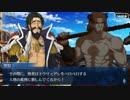 【Fate/Grand Order】色彩/坂本真綾 アコギで弾き語ってみた