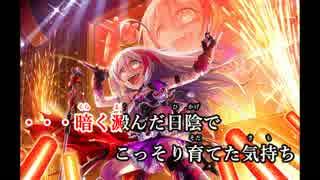 【ニコカラ】PANDEMIC ALONE《デレステ》(Off Vocal)±0