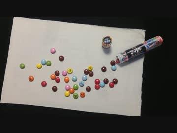 マーブルチョコを描く