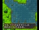 【川のぬし釣り~秘境を求めて~】実況プレイ2-23