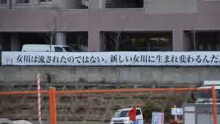 【ゆっくり】徒歩で日本一周part38【石巻→女川】