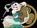 妖夢の時代劇ヒーロー講座3「水戸光圀」