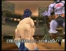 北斗の拳 PS版 プレイ動画3