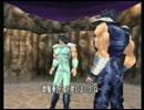 北斗の拳 PS版 プレイ動画4
