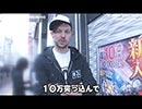 NO LIMIT -ノーリミット- 第181話(1/4)