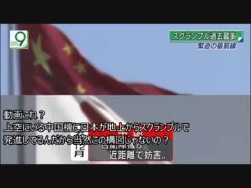 連続動画再生ビューア TBS NEWS - TBSの動画 …