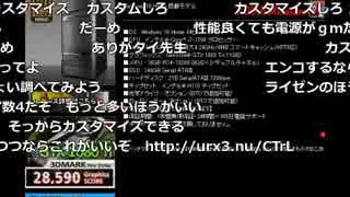 【ch】うんこちゃん『雑談』1/6【2017/04/13】