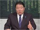 【直言極言】朝鮮動乱に備え、難民・移民規制体制を整えよ![桜H29/4/14]
