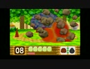 【ゆっくり実況】爆発!星のカービィ64【その2】