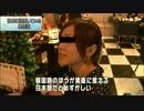 第75位:NHKの乗っ取られ具合がヤバイ