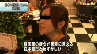 NHKの乗っ取られ具合がヤバイ