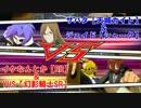 【闇のゲーム】ボクらの遊戯王 VS.07【vs 二十代がカットびんぐしてみた】