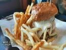【これ食べたい】 ハンバーガー その13