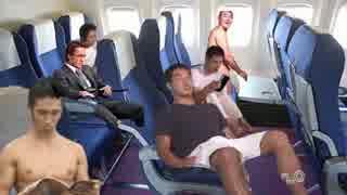 飛行機から降ろされた先輩