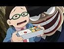 笑ゥせぇるすまんNEW 3話「弁当戦争」/「ああ、愛しの583系」