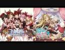 Never Ending Fantasy 6人ver