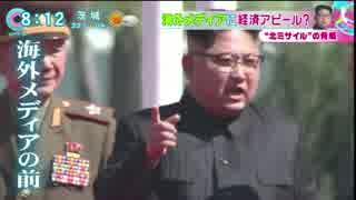 人気の「TNOK」動画 594本 7  - ...