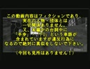 †リタっち†のFEZ◆2017◆#2「クイックデッド2017」