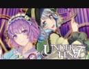 【例大祭14/XFD】UNDER FEST -アンダー・フェスト-【彩音 ~xi-on~】