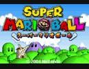 【TAS】GBA スーパーマリオボール 07:21.22