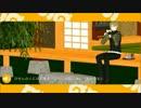 【MMD刀剣乱舞】はものフレンズ【献上組】