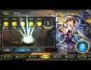 【Shadowverse】2pick参考資料集  ネクロマンサー5勝【プレイ動画】